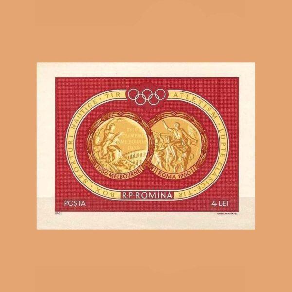 Rumanía BF51. Hoja Medallas Olímpicas **1961