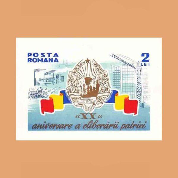 Rumanía BF59. Hoja XX Aniversario de la Liberación **1964