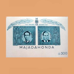 Rumanía BF6. Marin y Mota. Majadahonda. **1941