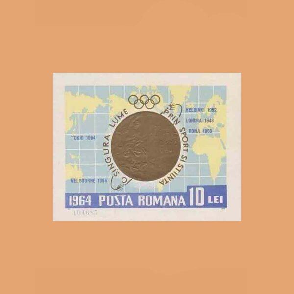 Rumanía BF60. Hoja Juegos Olímpicos de Tokio **1964