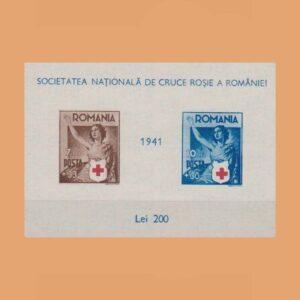 Rumanía BF7. Hoja Cruz Roja Rumanía. **1941