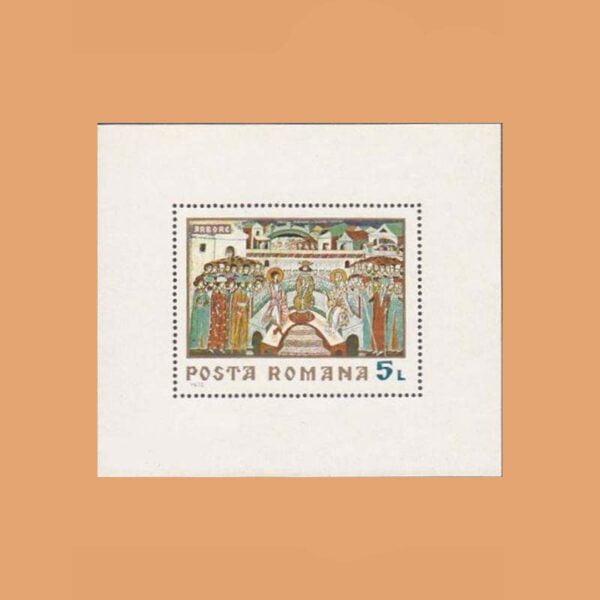 Rumanía BF77. Hoja Jardines Bizantinos de Arbore **1970