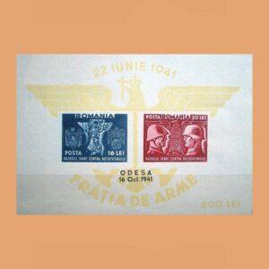 Rumanía BF8A. Hoja Fraternidad de la Armada. **1941