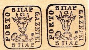125 años desde la aparición del primer sello postal rumano