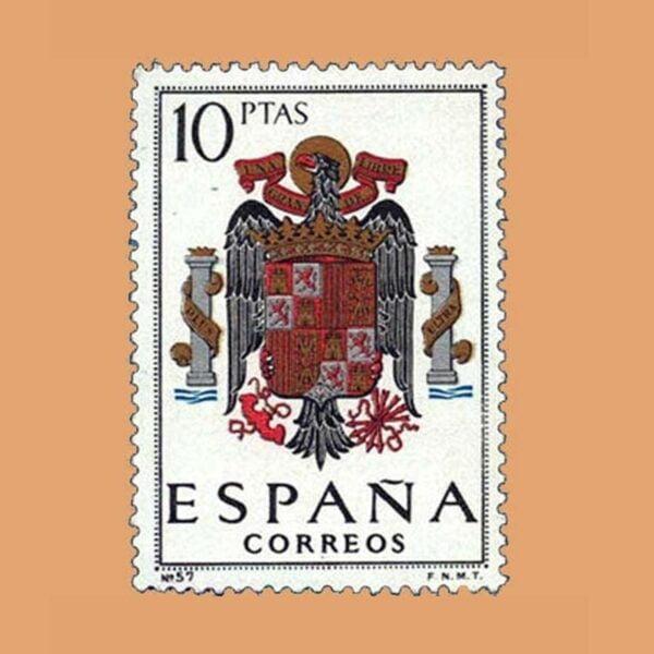 Edifil 1704. Escudos de Capitales de Provincia. España. **1966