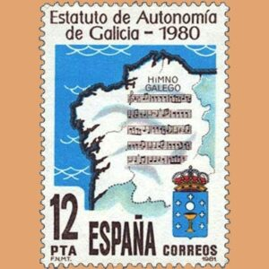 Edifil 2611. Autonomía de Galicia. Sello 12 pts. **1981
