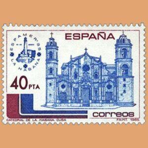 Edifil 2782. América-España ESPAMER. **1985