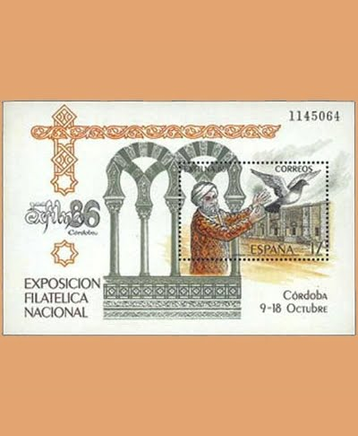 Edifil 2859. Hoja Exposición Filatélica Nacional EXFILNA. **1986