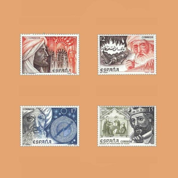 Edifil 2869/72. Serie Patrimonio Cultural Hispano Islámico. **1986