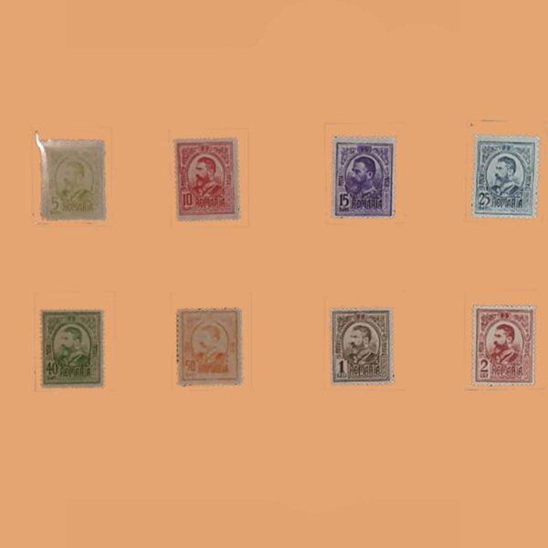 RO 207/14. Serie Carol I *1908