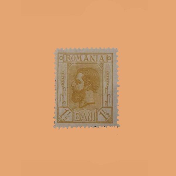 RO 221. Carol I de Rumanía *1911