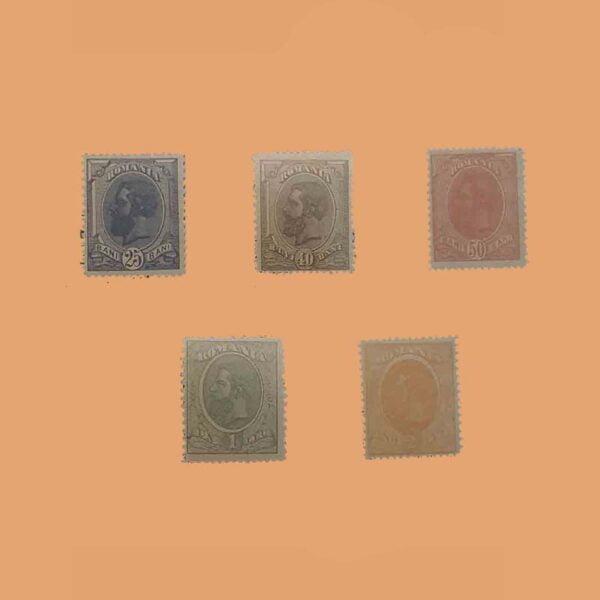 RO 253/7. Serie Carol I. 5 Valores *1918
