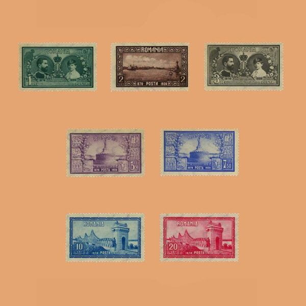 RO 358/64. Serie Anexión de Dobrogea. 7 valores **1928