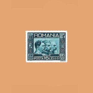 RO 427. Reyes Carol II, Ferdinand y Carol I **1931