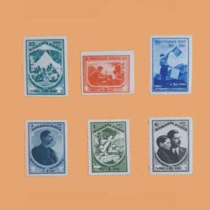RO 440/5. Serie Día Nacional de Sibiu. 6 valores **1932