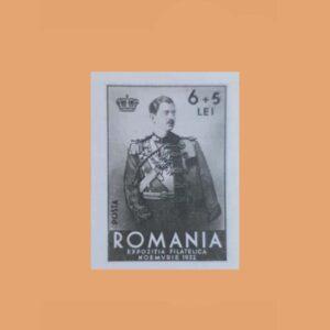 RO 452. Exposición Filatélica de Bucarest *1932