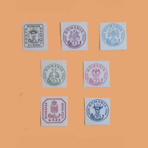 RO 453/9. 75 Aniversario del Sello de Rumanía. 7 valores. *1932