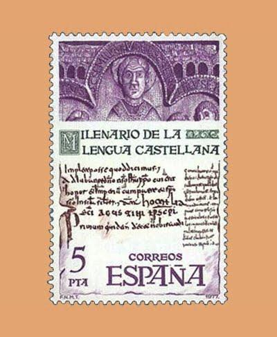 Edifil 2428. Milenario de la Lengua Castellana. Sello 5 pts. **1977