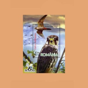 Rumanía BF329. Hoja Aves Rapaces **2007